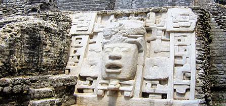 lamanai-maya-mask-446